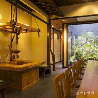 昭和初期の風情を残した、和の趣き豊かな心和む空間