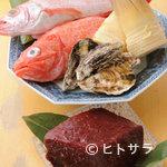 季節料理 漁亭 - ひとつひとつ厳選された素材を使用しております。