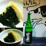 牛タン居酒屋たんたん - 青森県 豊坏 春を感じる若竹煮と一緒に