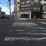 らーめん木蓮 -