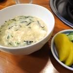 〇安 - すっぽん雑炊
