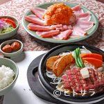 三田屋本店 やすらぎの郷 - 黒毛和牛 ヘレステーキ 6500円