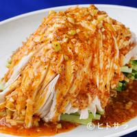 錦城 - 四川料理の定番。年間を通して人気の『棒々鶏』(バンバンジー)