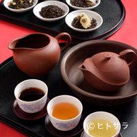 中国茶館 - 選り抜きの茶葉で淹れる中国茶