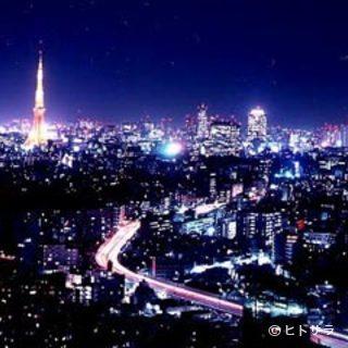 美しい夜景が感動の時間を演出