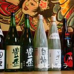 わいわい - 津軽のお酒多数取り揃えています。