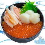 海鮮丼の浦島 - 【いくら・ズワイカニ・活ほたて】
