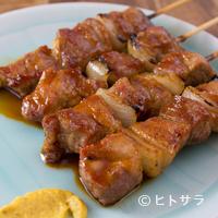 やきとりの一平 - 約60年の伝統の味『室蘭やきとり豚精肉』