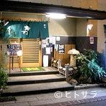石松寿司 - 店舗