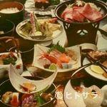 松花 - 会席料理