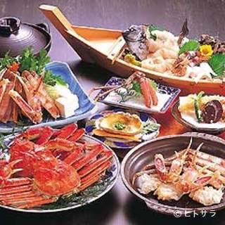 ふぐ料理やカニ料理を贅沢なままお楽しみ下さい