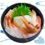 海鮮丼の浦島 - 【ズワイカニ・活ほたて・甘えび】