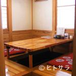 味の店 はらだ - 【個室/掘りごたつ】2名様〜完備、コース3500円〜好評です