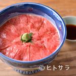 くまげら - 「富良野和牛」の宣伝と確立にも貢献した『ローストビーフ丼』