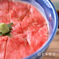くまげら - 富良野和牛の美味しさと柔らかさを堪能!『ローストビーフ丼』