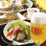 季寄せ 蕎麦 柏や - 八海山の生地ビールと合わせて愉しむ 季節の一品料理