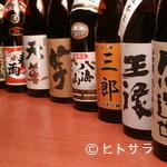 季寄せ 蕎麦 柏や - 日本酒・焼酎併せて80種類以上の地酒