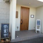 蕎麦 二天 - 店舗入口