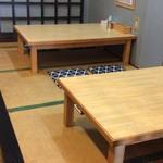 麺屋KAZU-G - 店内