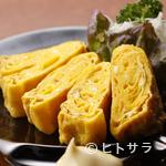 季禅房 - 土佐ジローの卵焼