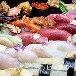 ぼてじゅう - 地元ならではのお寿司を!!