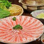 しゃぶ亭 こまち - 茶美豚バラ肉しゃぶしゃぶセット(肉・野菜・うどん・おじや)