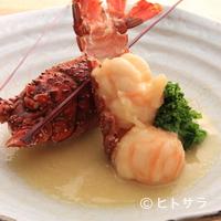 鮨処 修 - プリプリの食感がたまらない贅沢な伊勢海老の具足煮
