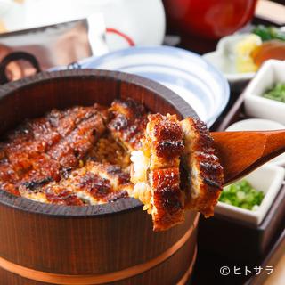 三度の楽しみ方で鰻の味わいがより広がる、伝統の味・ひつまぶし