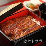 いづ喜 - 創業50年受け継がれた伝統の味『鰻重 各種』