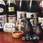 魚筍 - 日本酒・地酒 各種一合 630円〜