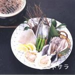 魚筍 - 海鮮七輪焼き
