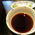 瀧森 - 辛汁
