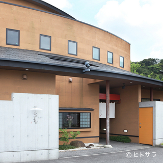 館山城からほど近い場所にある創業50年の老舗日本料理店