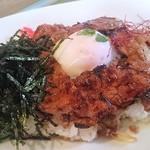 Nisu - 淡路牛と淡路玉葱のキーマ丼のアップ