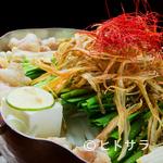 きんぎょ - 揚げごぼうと「すだち豆腐」がアクセントの『もつ鍋 九州味噌』