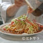 ヨコイ - あんかけスパは名古屋の味!