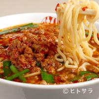 味仙 - 名古屋メシのひとつ。元祖『台湾ラーメン』