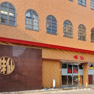 名古屋メシのひとつ、元祖『台湾ラーメン』のお店です