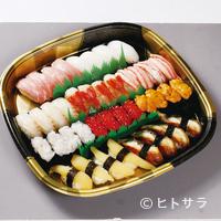 回転寿司 日本海 - お持ち帰りメニュー<特上にぎり蜃気楼>