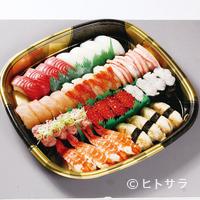 回転寿司 日本海 - お持ち帰りメニュー<上にぎり岬>
