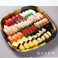 回転寿司 日本海 - お持ち帰りメニュー<にぎり潮騒>