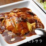 菜もん - 人気のビーフシチューオムライス
