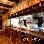 菜もん - お洒落なオープンキッチン