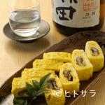 みや川 - うまき(うなぎ入り玉子焼き)