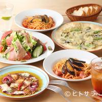 ル・ポアソンルージュ - パスタやピザ、一品料理など豊富なメニューを展開