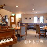 シェ・ホシノ - お二人で過ごす素敵なひと時に、最高のおもてなしを…