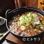 いぶしぎん - 牛すじ肉と豆富をじっくり煮込んだ10食限定「肉豆富」