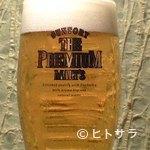 いぶしぎん - サントリー樽生達人の店の「ザ・プレミアムモルツ生」で乾杯!