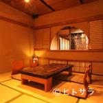 蜃氣楼 - 伝統息づく京都・花街のお茶屋さんを改装した、落ち着ける空間