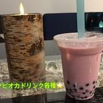 KUTSURO gu Café - ドリンク写真:タピオカジュース各種
